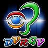Découvrez la Vie Réelle, Grâce au Virtuel DVRGV